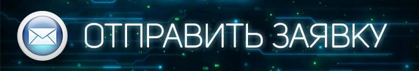 Акция «Кодированный цифровой пакет»