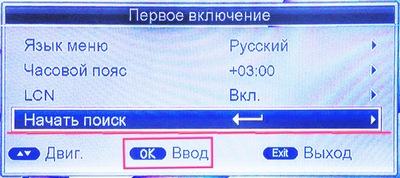 Цифровая ТВ приставка HD-8911